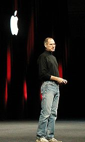 Steve Jobs, Macworld 2005